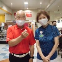 石井プロチャレンジ 9月度 結果速報