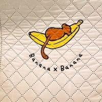Banana×Banana/バナナジュース/ルクア大阪地下二階