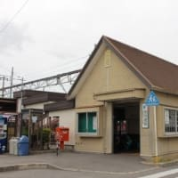 名鉄 矢作橋駅