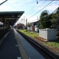 西武 武蔵大和駅