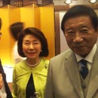 帝国ホテルでの東京都中小企業診断士協会60周年記念式典と三宅しげき都議夫妻
