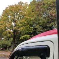 府中市「秋が始まったようです」