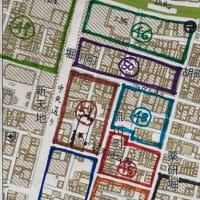 街の地図№49~52 広島市中区新天地公園付近