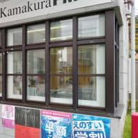 ラジオ番組「鎌倉日和®」の収録内容が視聴いただけます