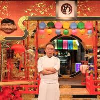 「日本一めんどくせぇ料理店」で紹介されたレシピです!