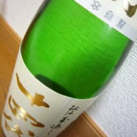 日本酒2012、ベスト10