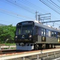 静岡鉄道は「今川義元公生誕500年」ラッピング列車 (2019年5月 オマケは100周年ラッピング)