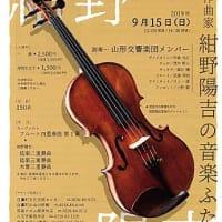 山形Q 練習日誌73-vol.4(茂木記)