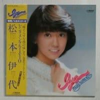 ファーストアルバム レトロ*筒美さんのお気にと、来生姉弟のお気に。