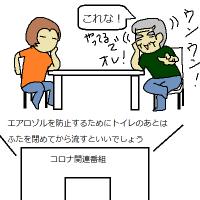 (((uдu*)ゥンゥンうん