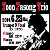 6月の live schedule (2014)