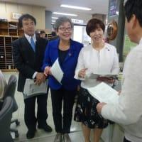2020年度6月岡山県追加補正予算案