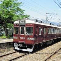 阪急 松尾(2010.5.8) 6350F 快速特急 嵐山行き/普通 桂行き