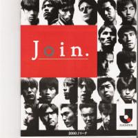 思い出のフットボール10 2000年のJノート