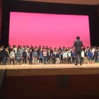 盛岡市教育振興運動実践発表大会