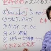 """YouTube には決して出ない、ハンター・バイデンの """"不適切な"""" 動画と画像"""