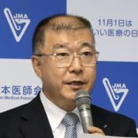 日本医師会「医療危機的状況」宣言、国より先に発令