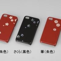 iPhone4 伝統工芸・螺鈿仕様! 日本の粋です。