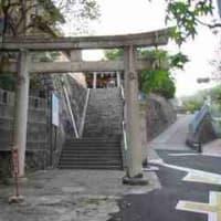 神戸山手・熊野神社