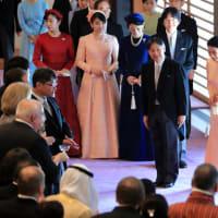天皇陛下お誕生日おめでとうございます 皇居で祝賀行事 令和2年2月23日
