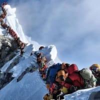 高いところが好き エヴェレスト 山頂付近で 大渋滞