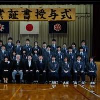 20210301卒業式