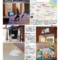 中華街を案内した記録をまとめてみました 記録(読売カルチャー) 中華街楽しむ・知る講座-第34回「(点心)飲茶を楽しむ」中華街のランチ群を抜く良店