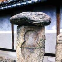 奈良の石仏巡り~平群町椿井の線刻如来石仏~