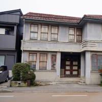 旧田上医院