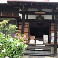 鎌倉三十三観音巡り4