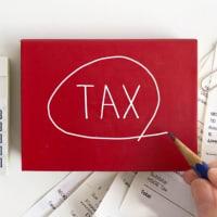 どれだけ税金を納めているか考えたことありますか?