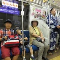 両国で大江戸線に乗ったらお相撲さんに会いました。