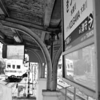 2021.04.24 南海汐見橋線3