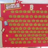 3・3 学校掲示「合格祈願応援編」&「ハマチ育成計画」