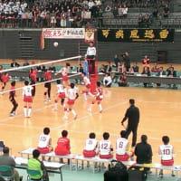 春高バレー 県決勝!