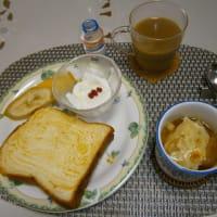 オレンジブレッドとオニグラスープ(風邪or花粉?)