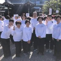 2019年11月2日(土)平安神宮奉納太極拳