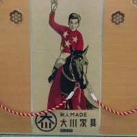 6/13 川崎競馬予想 メイン【スパーキングスプリント】&狙いたいレースのみ!ʕ•̀ω•́ʔ✧