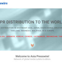 Best News release Distribution Services In 2020 via AsiaPresswire