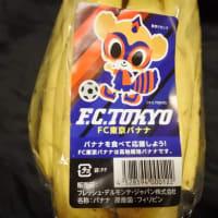 19-Aug-19 バナナ食べて応援