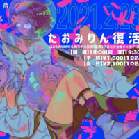 明日(2/27)札幌戦生実況!J1開幕戦!「札幌×横浜FC」 そして日曜はライブ!