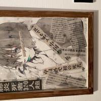 総がかりアクション宣伝。ジェンダー問題学習会。西野カインさん、石川九楊さんの企画。