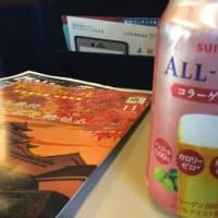 新幹線でお約束の…
