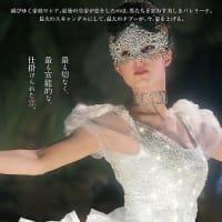 「マチルダ 禁断の恋」、ロシア最後の皇帝のなさぬ恋の物語!