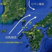 鳥取県は東アジアからの移民を受け入れる玄関口であった。列島の王もここに居た。
