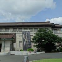 「奈良大和四寺のみほとけ」/東京国立博物館