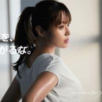 デサントの恭子ちゃん♥ Web動画