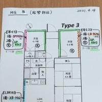 【メゾングッチType3】部分リフォーム仕様決定