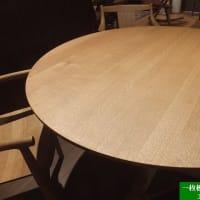 1297、貴重になってきたホワイトオーク材から作る仕上がりも美しい丸いテーブル。120cm丸。オイル仕上げ。一枚板と木の家具の専門店エムズファニチャーです。