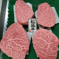マーブリング12松阪牛芯々ステーキ